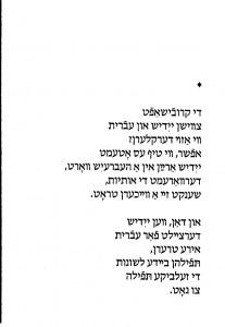 Liederheym p. 8 di kroyveshaft