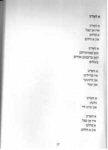 Liederheym p17 better Yiddish
