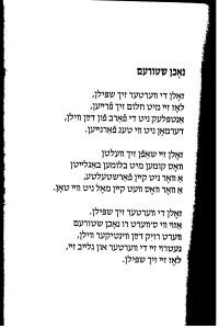 Liederheym page 15 Yiddish