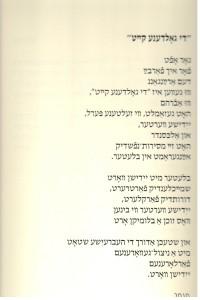 Liederheym page 19 Yiddish