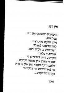 Liederheym  page 22 Yiddish
