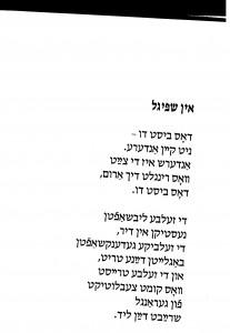 Liederheym page50 Yiddish